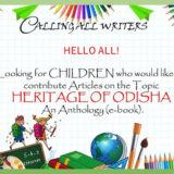 UTKRISHTHA UTKALA(for kids)